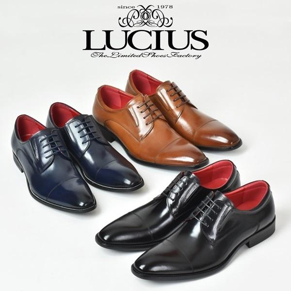 LUCIUS ストレートチップ ドレスシューズ ビジネスシューズ 外羽根 /ルシウス(LUCIUS)