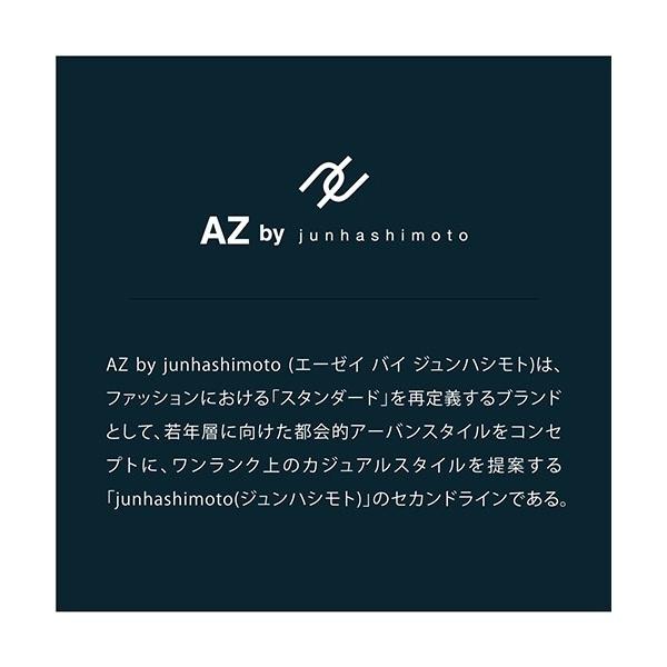 AZ by junhashimoto Denim crash Ankle pants ジップファイブ ZIP FIVEXkOTwiPZu