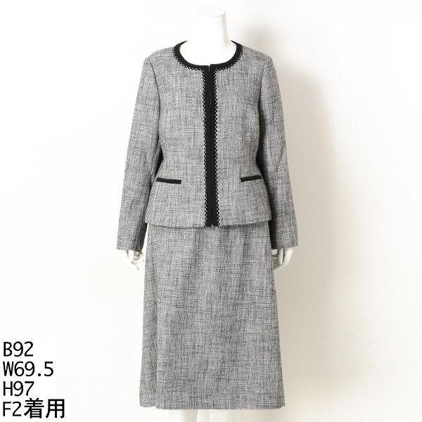 【大きいサイズ】カラーツイードスーツ(上下セット)/ラクープ(LACOUPE)