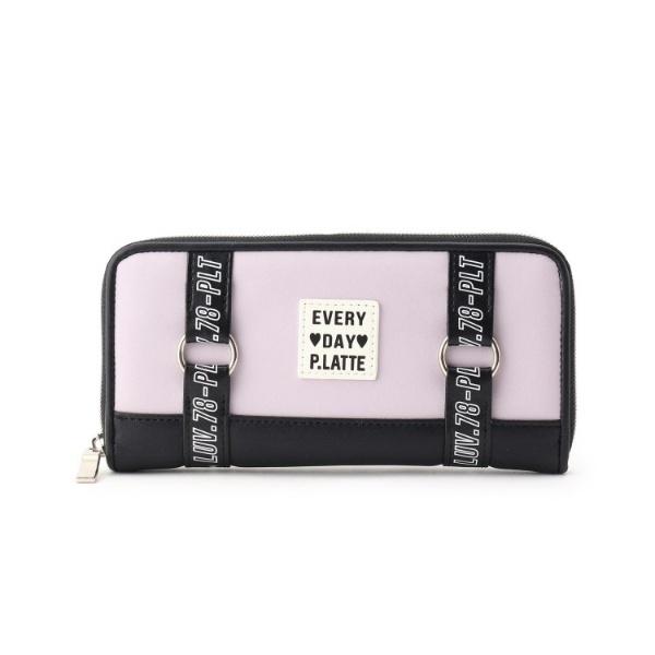 【2020年最新版】中学生女子に人気!10代におすすめのかわいい財布は?