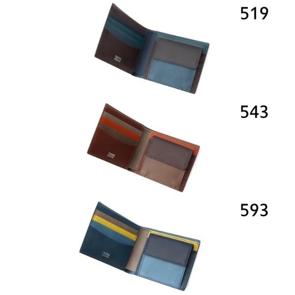 M革小物(Tアンティーク二つ折り財布[ メンズ 財布 ウォレット 二つ折り レザー ギフト ])/タケオキクチ(TAKEO KIKUCHI)