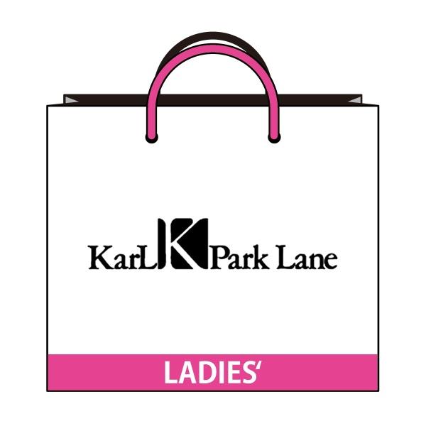 【2019冬福袋】カールパークレーン福袋/カールパークレーン(Karl Park Lane)
