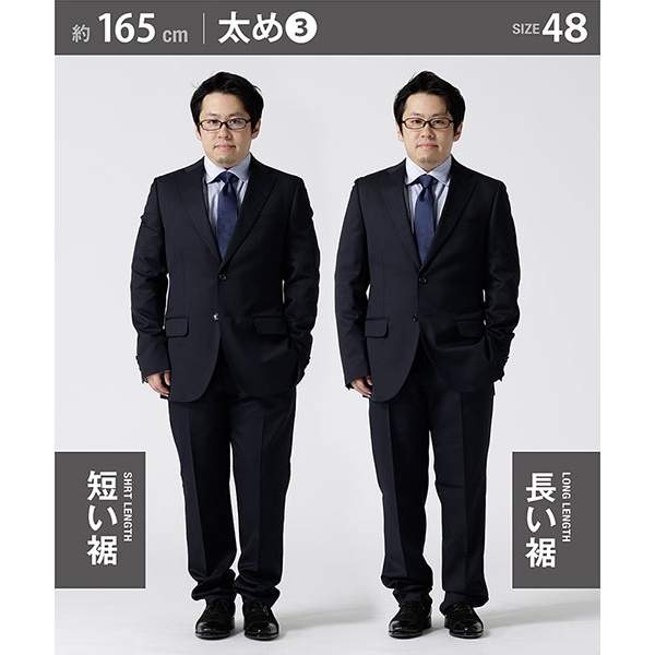 【Dresspresso】 ネイビー/ 【WEB限定】 スタンダード+ (メンズ) ナノ・ユニバース (nano universe) スーツ+ ソリッド+