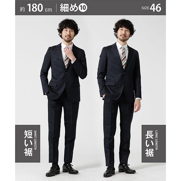 (メンズ) ナノ・ユニバース スタンダード+ 【WEB限定】 ソリッド+ ネイビー/ 【Dresspresso】 (nano universe) スーツ+