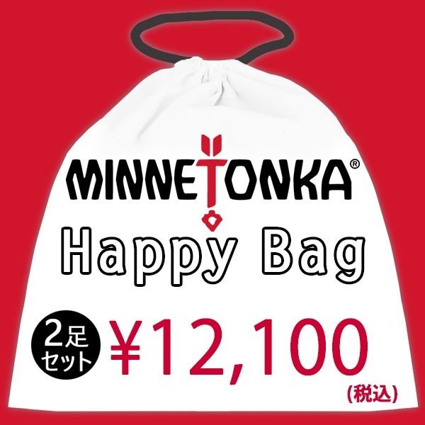【2019冬福袋】ミネトンカ Happy Bag/ミネトンカ(MINNETONKA)