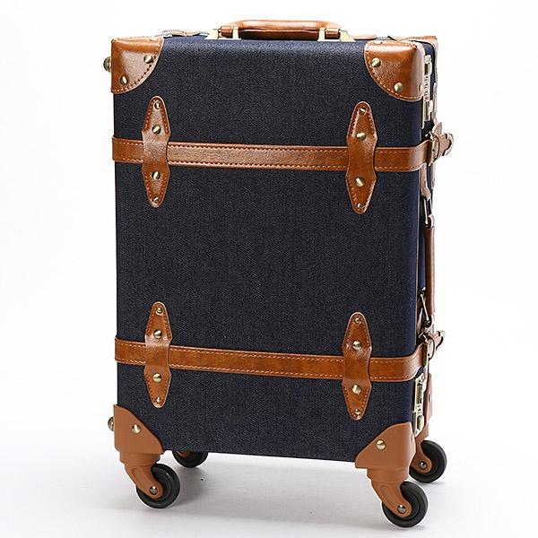 スーツケースEURASIA26L/シフレ(siffler)