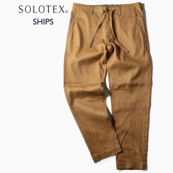 SC: SOLOTEX(R) サフィラン リネン ハイブリッド イージー パンツ/シップス(メンズ)(SHIPS)