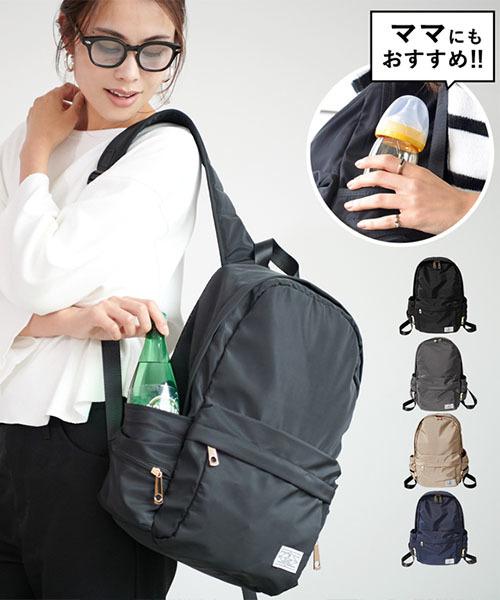 お歳暮 SALE リュック バックパック ママにおすすめ サイドポケット充実のリュックサック コカ 全4色 注目ブランド