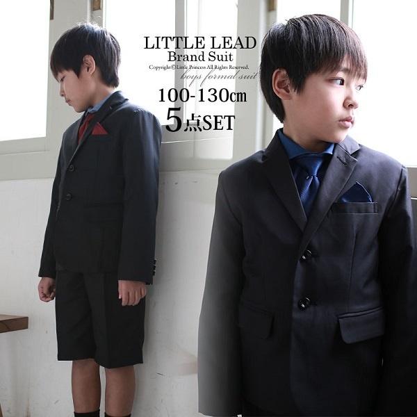 LITTLE LEAD 31603・31604/リトルプリンセス(Little Princess)
