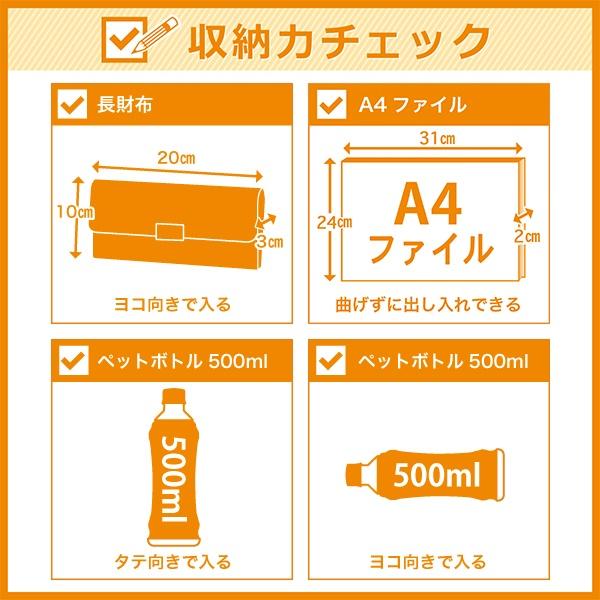 グローブクリップ付 リクルート対応A4バケツ型トートバッグ ミッシュ・マッシュ バッグ ウォレットMISCH MASCHv0N8mOnw