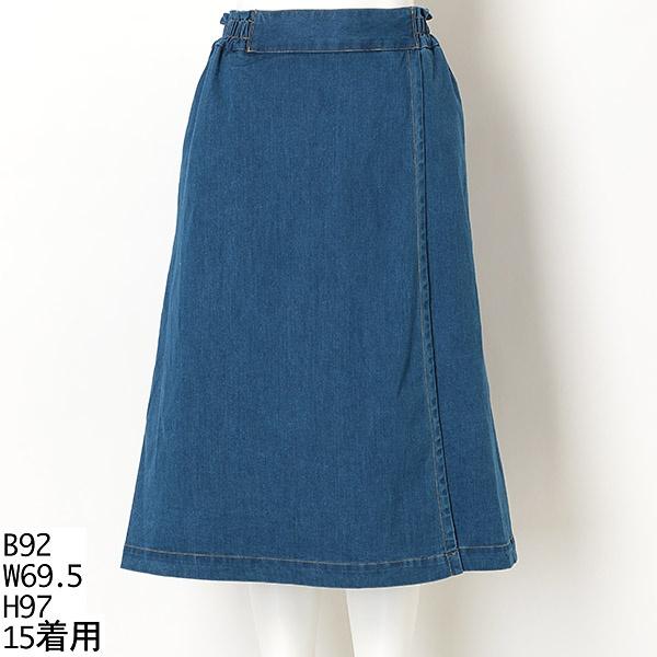 【13号~19号】ストレッチデニムスカート【大きいサイズレディース】/グリーンノート(大きいサイズ)(greennout)
