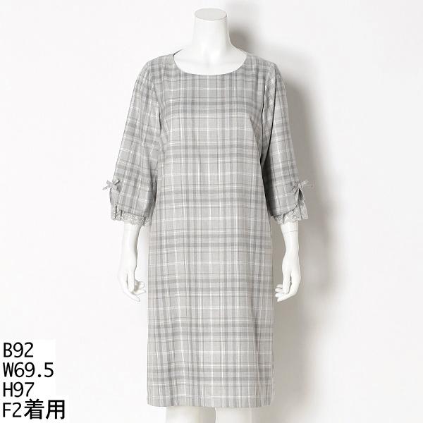 【大きいサイズ】袖口レースワンピース/ラクープ(LACOUPE)