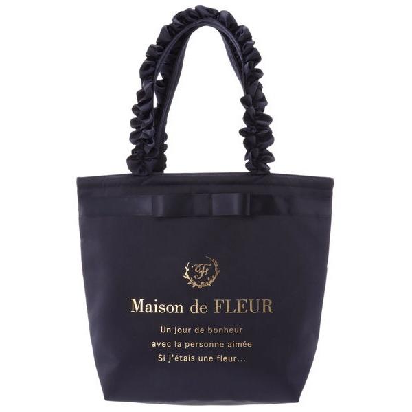 ド ブランドロゴフリルハンドルトートMバッグ/ (Maison de FLEUR) フルール メゾン