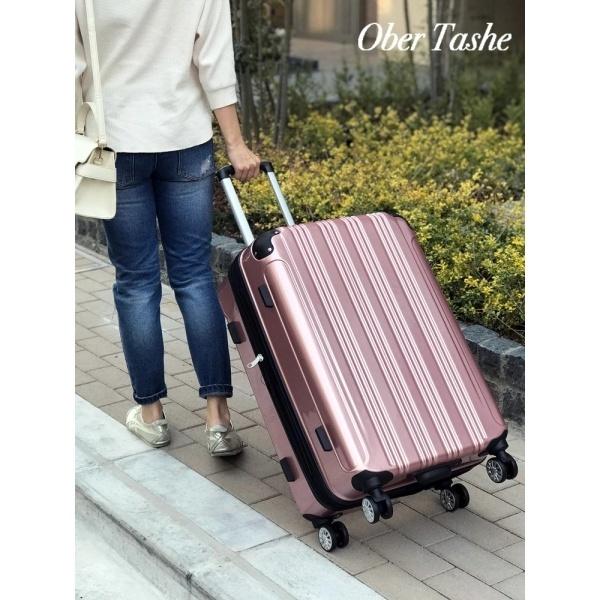 大型(長期旅行対応)ファスナーキャリーケース/オーバータッシェ(NEW)(Ober Tashe)