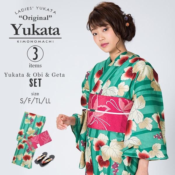 浴衣3点セット「青緑色葡萄蔦」(浴衣+帯+下駄)/キモノマチ(KIMONOMACHI)