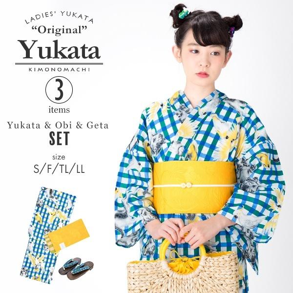 浴衣3点セット「緑×青チェック猫とオウム」(浴衣+帯+下駄)/キモノマチ(KIMONOMACHI)