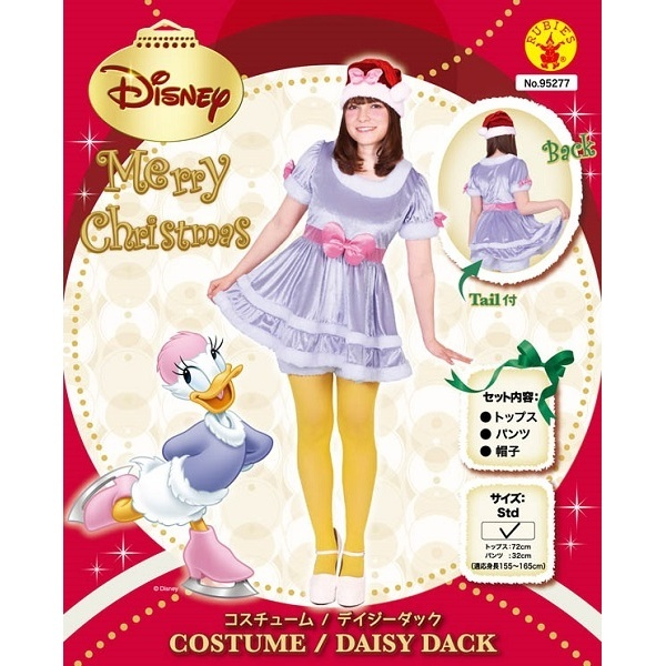 ディズニーコスチューム大人女性用デイジーワンピースパンツ仮装 4580370952773/パーフェクト・ワールド・トーキョー(Perfect World Tokyo)