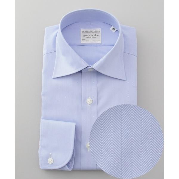【形態安定】PREMIUMPLEATS ドレスシャツ /ヘリンボーン/五大陸(gotairiku)
