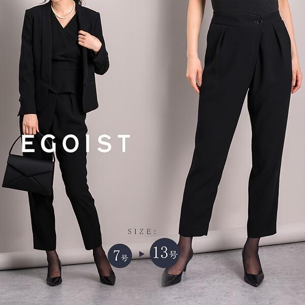 【EGOIST】【ブラックフォーマル】スタイリッシュな洗えるペンシルパンツ/レディース/喪服 /EGOIST (ラブリークィーン)