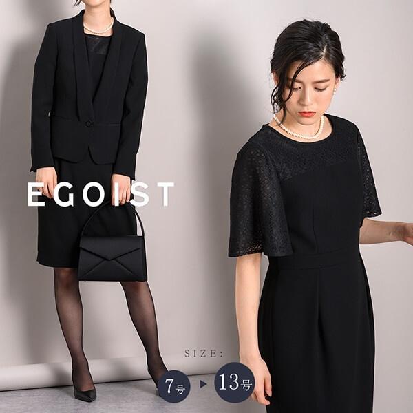 【EGOIST】【ブラックフォーマル】レース切替タイトシルエットワンピース/レディース/喪服 /EGOIST (ラブリークィーン)