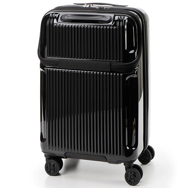 スーツケースGREEN WORKS 31L/シフレ(siffler)