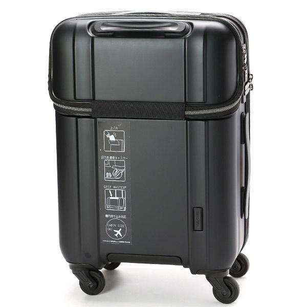 スーツケースZERO GRA 30L/シフレ(siffler)