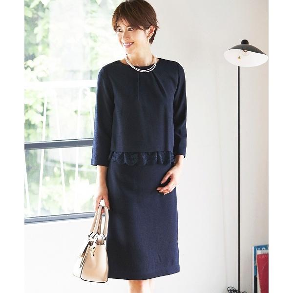 ツイードボックススカートスーツ[フォーマル スーツ レディース 入学式 卒業式 ママ]/クリーム(C.R.E.A.M)