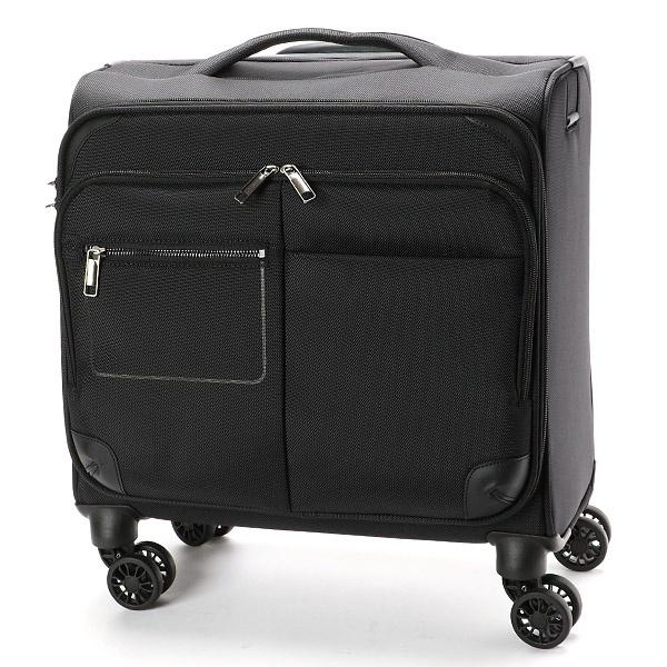 スーツケース GRE3097 31L/シフレ(siffler)