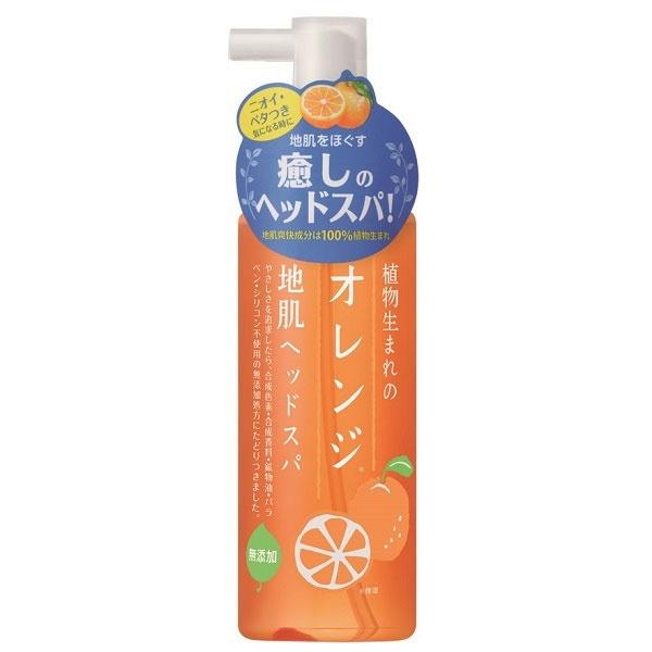 【再入荷】ケショウヒン 植物生まれのオレンジ地肌ヘッドスパ/デイリープラザ(DAILY PLAZA)