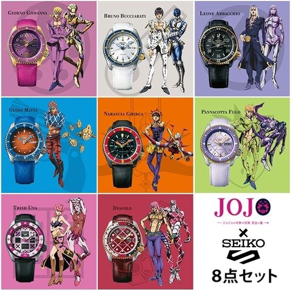 【予約】SEIKO 5スポーツ ジョジョの奇妙な冒険 黄金の風 8本セット JOJO-FULLSET/セイコーファイブスポーツ(ムーヴ)(SEIKOSPORTS)