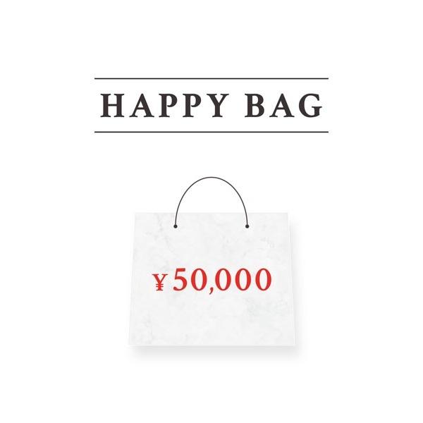 【2020冬福袋】ウェア・雑貨 50000円(税抜)/グレースコンチネンタル(GRACE CONTINENTAL)