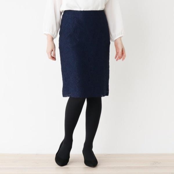 コードレースタイトスカート/スープ(SOUP)