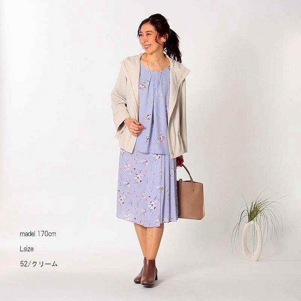 【大きいサイズ】【L~5L】麻調オックスフード付きジャケット/フルールbyミントブリーズ(Fleur)