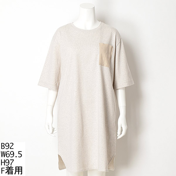 【日本製】天然素材 5分袖ロングチュニック/アルディラ(AL・DI・LA)