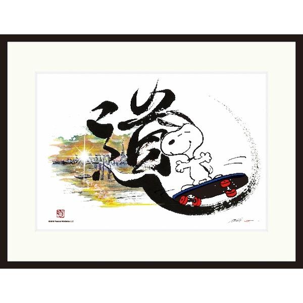 道 額入り/スヌーピーファンタレーション(SNOOPY FANTARATION)