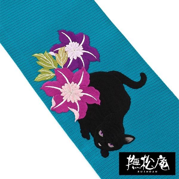 猫と鉄線/撫松庵(BUSHOAN)
