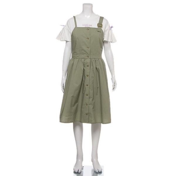前ボタンジャンスカ×袖フリルリボンTシャツセット/リンジィ(Lindsay)
