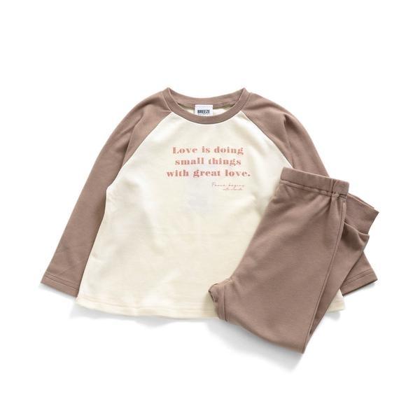 卓越 SALE - 女児ロゴパジャマ 誕生日/お祝い 9分丈 エフオーオンラインストア Store F.O.Online SC