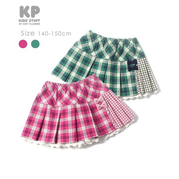 KP(ケーピー)チェック柄スカパン(140-150cm)/KP(ケーピー)(KP)