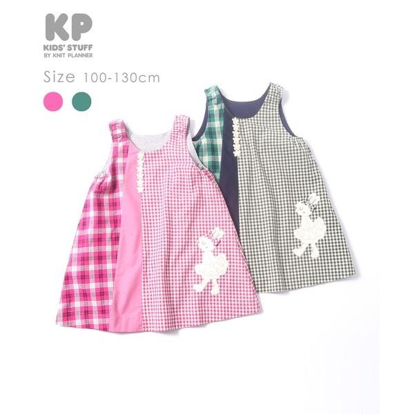 KP(ケーピー)切替デザインのリバーシブルジャンパースカート(100-130cm)/KP(ケーピー)(KP)