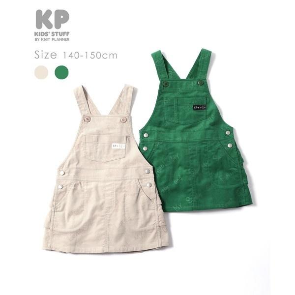 KP(ケーピー)コーデュロイロゴ型押しジャンパースカート(140-150cm)/KP(ケーピー)(KP)