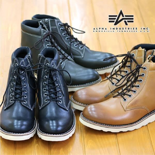 ブーツ (本革を使用したグッドイヤー製法 メンズ プレーン ワークブーツ)/ALPHA INDUSTRIES (アルファ インダストリーズ)