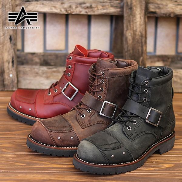 ブーツ (AFB-20021 スタッズシフトガード 7Hバイカーブーツ)/ALPHA INDUSTRIES (アルファ インダストリーズ)