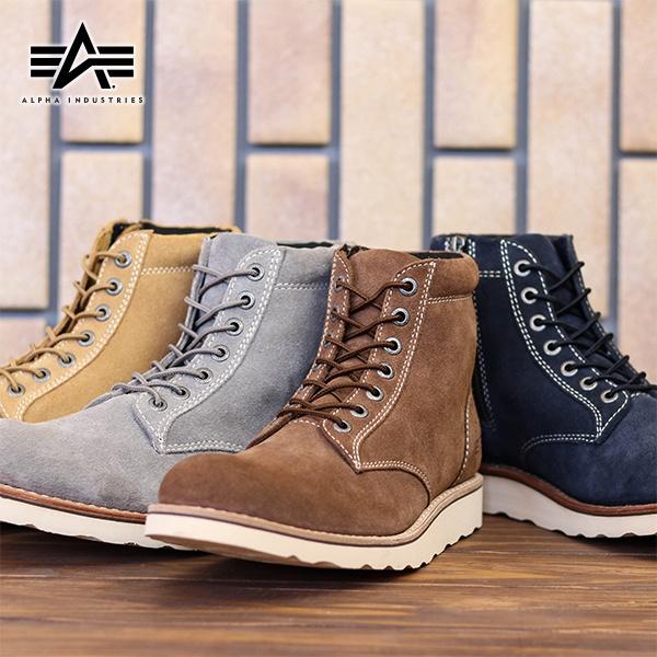 ブーツ (AFM-1944S ラウンドトゥ インサイドジップアップブーツ)/ALPHA INDUSTRIES (アルファ インダストリーズ)