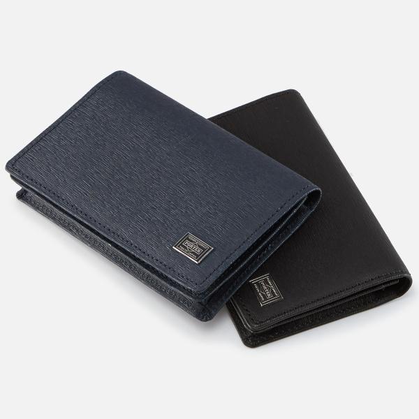 ポーター カレント カードケース(052-02207)/ポーター(PORTER)