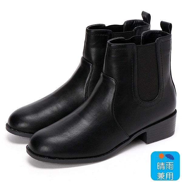 ブーツ 19.5~27cm 晴雨兼用ブーツ ヴェリココ 通販 激安◆ 4.0cmヒール ご注文で当日配送 ラクチンきれいシューズ