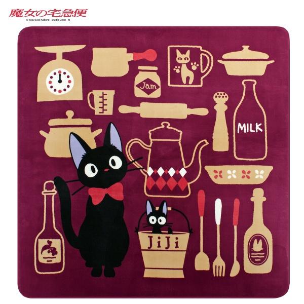 キッチン雑貨に囲まれた黒猫ジジ。暖かみのある深い色合いのふんわりボアマット(約180×180cm)/魔女の宅急便(MAJO NO TAKKYUBIN)