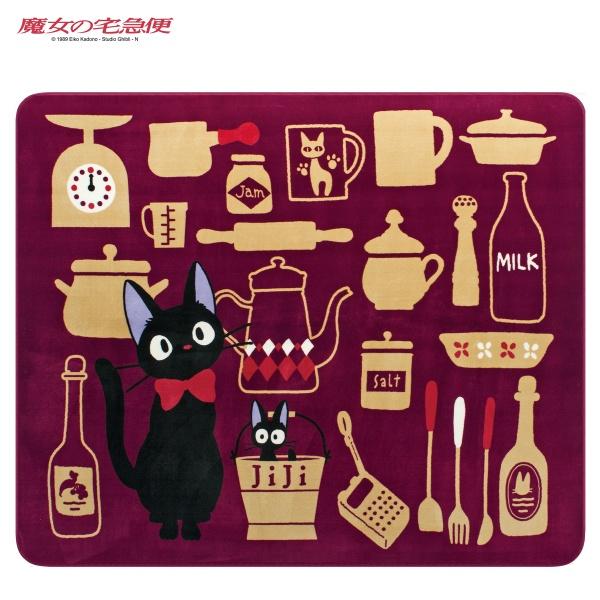 キッチン雑貨に囲まれた黒猫ジジ。暖かみのある深い色合いのふんわりボアマット(約200×240cm)/魔女の宅急便(MAJO NO TAKKYUBIN)