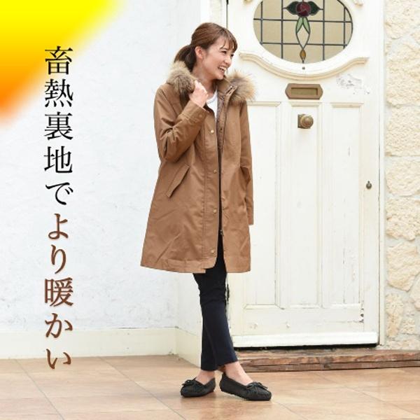 【秋冬新作】【XXS~8L】テフロン加工モッズコート/アールユー(ru)