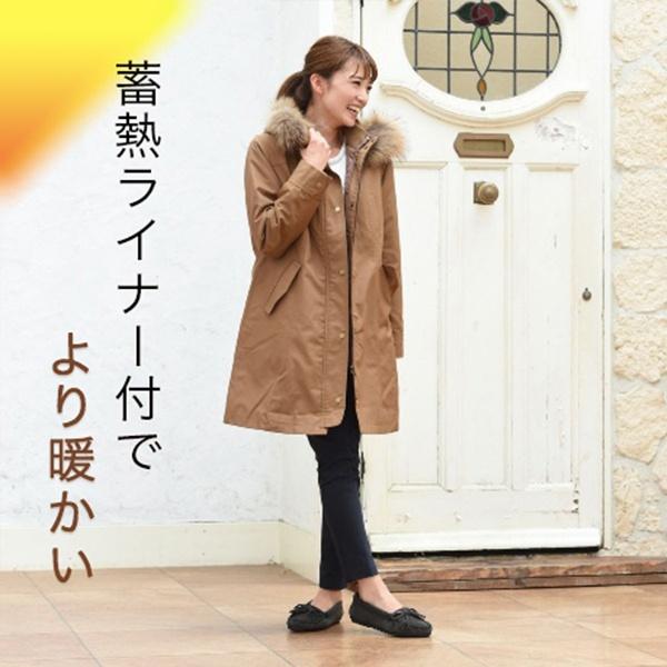 【軽くて暖かい】【XXS~8L】テフロン加工モッズコート/アールユー(ru)